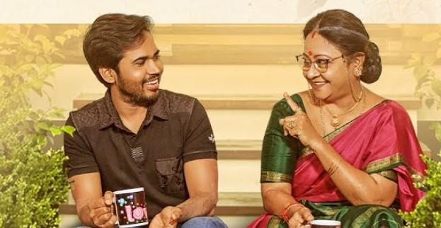 Savitri Wife of SatyamurthyMovie OTT Release Date