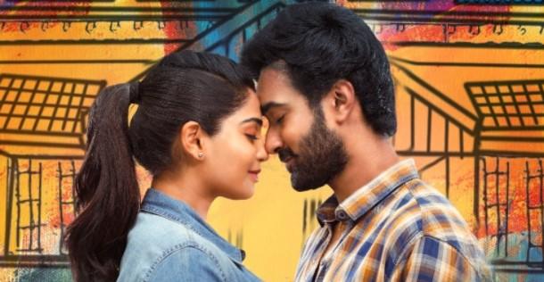 Sridevi Shoban Babu Movie OTT Release Date