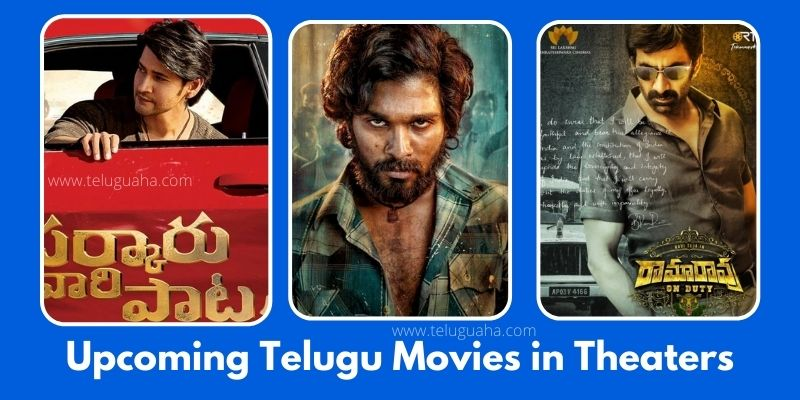 Upcoming Telugu Movies in Theaters