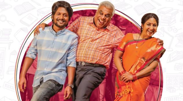 Writer Padmabhushan Movie OTT Release Date