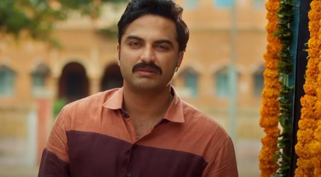 Ashoka Vanamlo Arjuna kalyanam Movie OTT Release Date