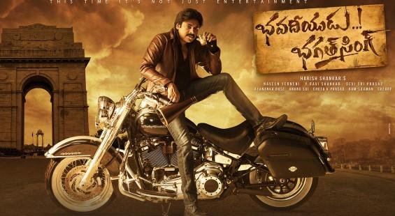 Bhavadeeyudu Bhagath Singh Movie OTT Release Date