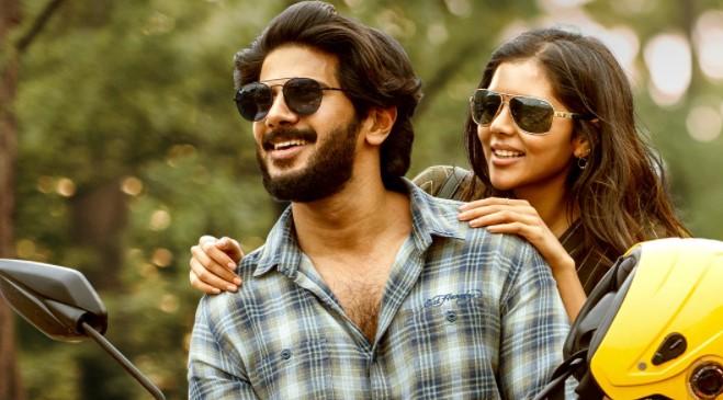 Parinayam Movie OTT Release Date