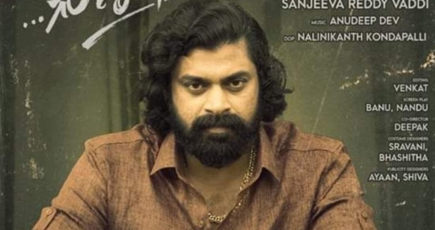Sakala Gunabhi Rama Movie OTT Release Date