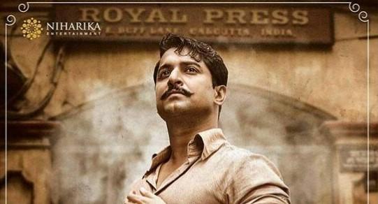 Shyam Singha Roy Movie OTT Release Date
