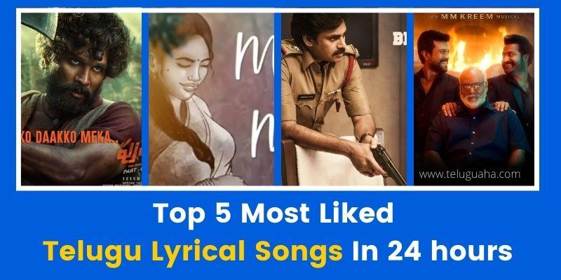 Top 5 Most Liked Telugu Lyrical Songs In 24 hours