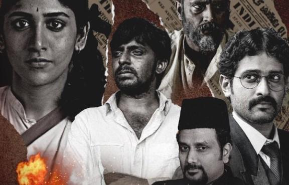 Unheard Telugu Webseries OTT Release Date