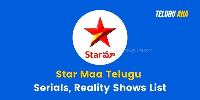 Star Maa Serials List