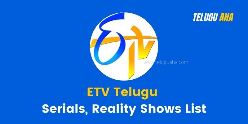 eTV Telugu Serials List