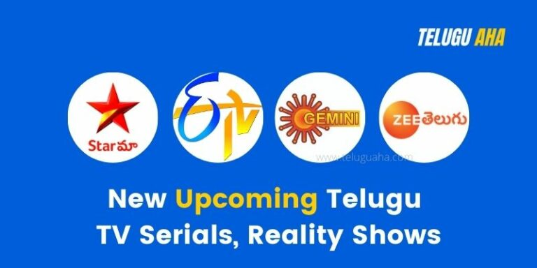 list of new upcoming Telugu tv serials and reality shows