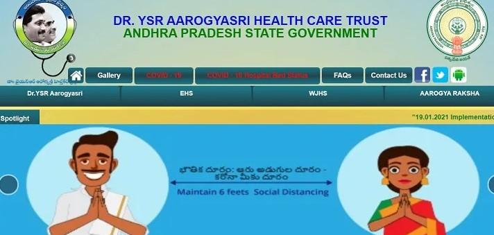 Ap Aarogyasri Card Beneficiary Status 2021