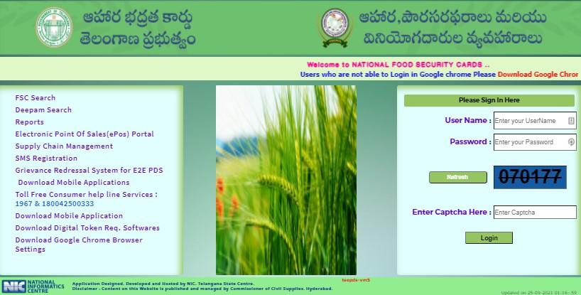 EPDS Telangana Food Security Cards