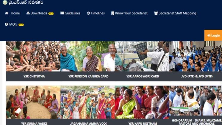 Kapu Nestham Official Website