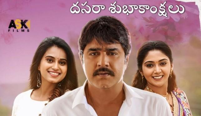 Kothala Rayudu Movie OTT Release Date, OTT Platform, Time and More