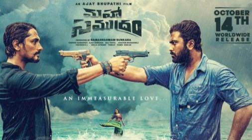 Maha Samudram Movie Box Office Collection