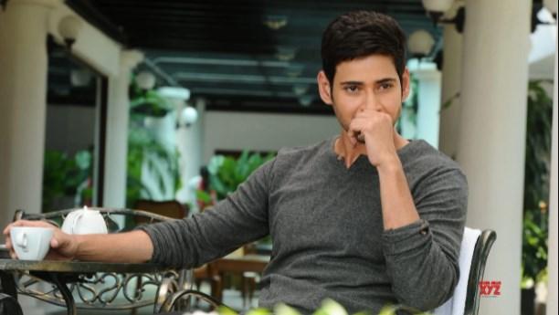 Mahesh Babu Hits and Flops Movies List