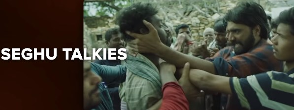 Seghu Talkies Series OTT Release Date