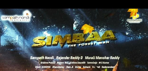 Simbaa Movie OTT Release Date