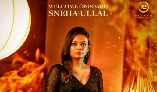 Sneha Ullal's Eight Movie OTT Release Date