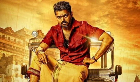 Thalapathy Vijay Hit and Flop Movies List