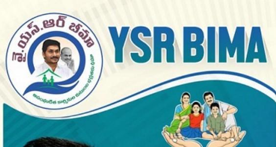 ysr-bheema-beneficiary-status